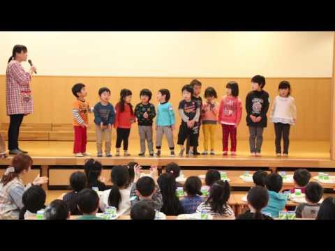 平成28年度 みなみ保育園 誕生日会食会(1月)