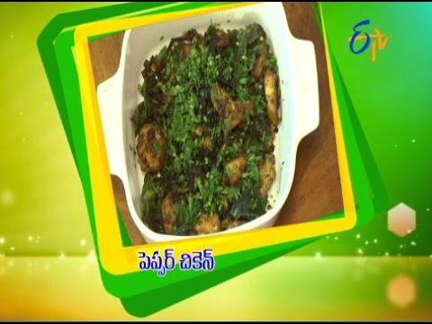 Telugu-Ruchi-Amerikalo--Peppar-Chicken--పెప్పర్-చికెన్