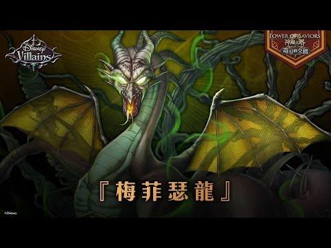 神魔之塔 地獄級 高傲女巫的化身 vs 純暗隊 0石通關