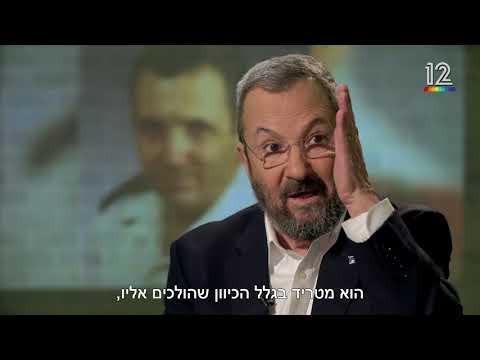 מה האיום האמיתי על מדינת ישראל לפי גדי איזנקוט?