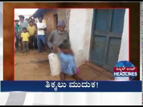 Husband killed wife by cutting off her head in haveri district, 1PM, 01 MAY 14
