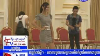 HIRUSCAR FACE OF CAMBODIA FASHION WEEK 2013 OPEN CASTING @ SEA TV
