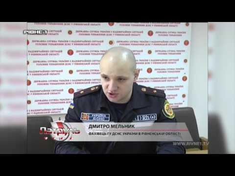 Цими вихідними у пожежах на Рівненщині загинуло двоє чоловіків [ВІДЕО]