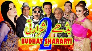 Video Budhay Shararti 2 Trailer Zafri Khan and Iftikhar Thakur Stage Drama 2019 MP3, 3GP, MP4, WEBM, AVI, FLV Desember 2018