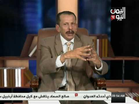 اليمن اليوم 10 7 2017