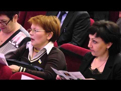 VI сессия городского совета Мариуполя VII созыва (1 часть)