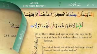 017 Surah Al Isra with Tajweed by Mishary Al Afasy (iRecite)