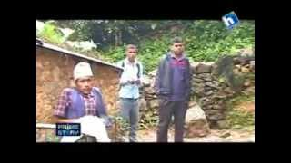 Prime Story Rukum Ka Dalit Aapanga Pariwar 10th September 2012