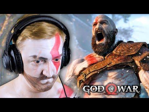 ЭПИЧНОЕ СРАЖЕНИЕ С БОГАМИ   God of War 4 - ЧАСТЬ #1