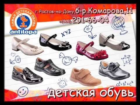 Розетка обувь зимняя мужская
