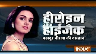 Nonton Neerja Bhanot: Watch True Story of A Brave Girl Who Saved Hundreds During Plane Hijack Film Subtitle Indonesia Streaming Movie Download