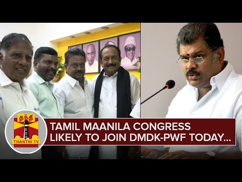 Breaking-News--Tamil-Maanila-Congress-likely-to-Join-DMDK-PWF-Alliance-Today--Thanthi-TV