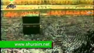 سعود الشريم سورة النبأ تراويح 1418