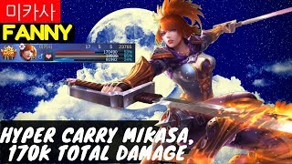 Download Video Hyper Carry Mikasa, 170K Total Damage [Mikasa Fanny] | 미카사 Fanny Gameplay #13 Mobile Legend MP3 3GP MP4