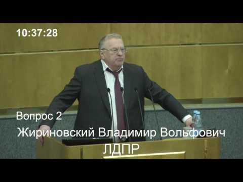 Жириновский - Русский народ послал вас на 3 буквы. 11.01.2017 - DomaVideo.Ru