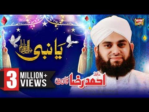 Video Hafiz Ahmed Raza Qadri - Ya Nabi - 2017 - New Naat - Rabi Ul Awal download in MP3, 3GP, MP4, WEBM, AVI, FLV January 2017