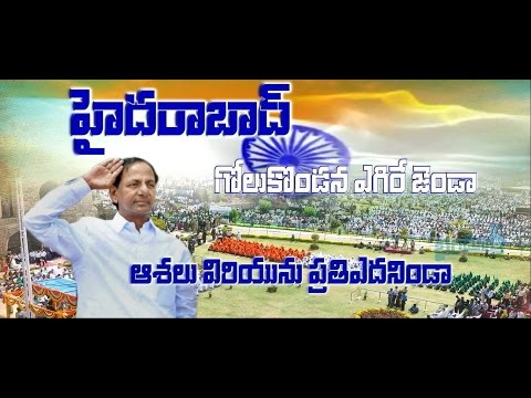 Video Pusina Punnami (Official) || Bhandook Movie || Telangana Breathless Song download in MP3, 3GP, MP4, WEBM, AVI, FLV January 2017