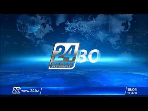 Выпуск новостей 18:00 от 10.08.2018 - DomaVideo.Ru