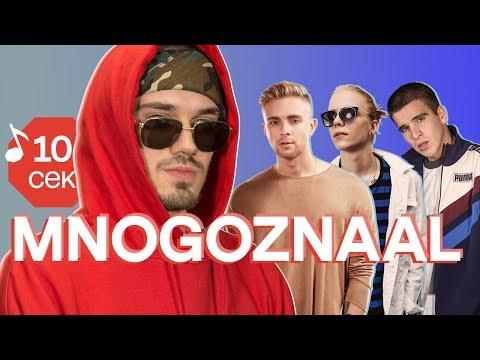 Mnogoznaal в шоу «Узнать за 10 секунд» от Афиши