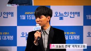 14.12.16 Love Forecast Production Briefing 6 - Lee Seung Gi
