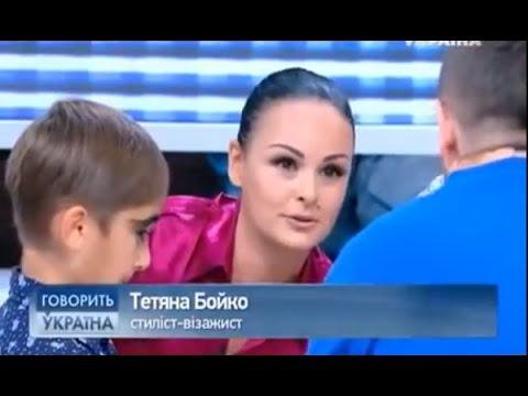 """Ток-шоу """"Говорит Украина"""". Тема выпуска """"Нестандартная внешность"""""""