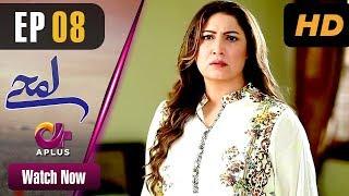 Video Pakistani Drama | Lamhay - Episode 8 | Aplus Dramas | Saima Noor, Sarmad Khoosat MP3, 3GP, MP4, WEBM, AVI, FLV Oktober 2018