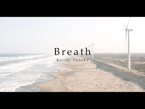 , title : 'Keishi Tanaka / Breath [Official Music Video]'