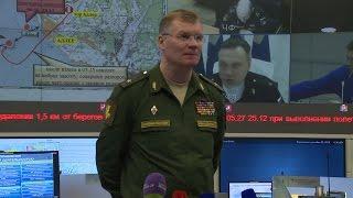 Брифинг официального представителя Минобороны России по ситуации с крушением ТУ-154 в районе Сочи