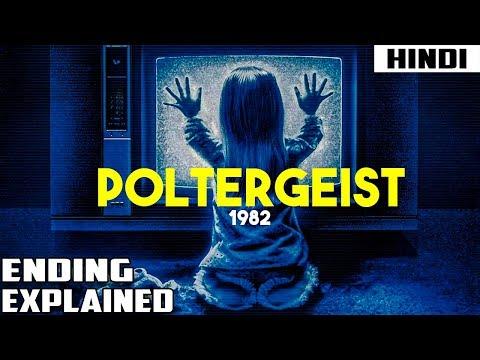 Poltergeist (1982) Ending Explained | Haunting Tube
