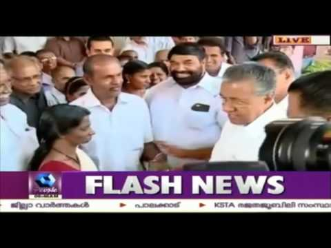 Navakerala March ?????? ????????  | 8th February 2016 | Part  2 08 February 2016 12 17 PM