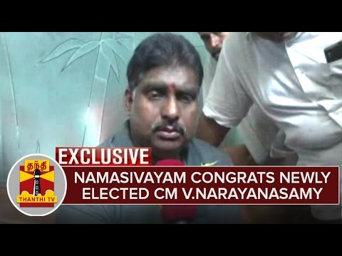 Namasivayam-Congratulates-Newly-Elected-CM-Of-Puducherry-V-Narayanasamy