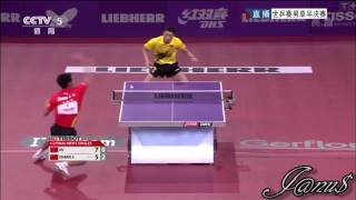 Table Tennis Highlights, Video - 2013 WTTC (ms-sf) ZHANG Jike - XU Xin [HD] [Full match+Slow motions|Short form]