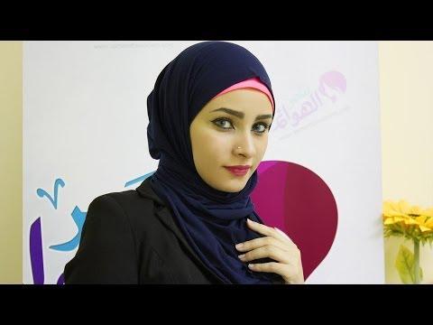 تعلمي طريقة لفة حجاب بألوان الكحلي والفوشيا سهلة وبسيطة