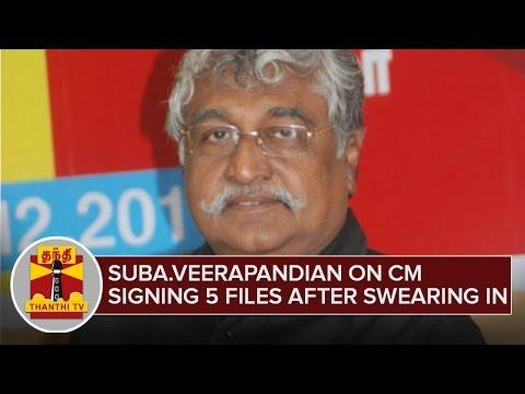Suba-Veerapandian-on-Jayalalithaa-signing-five-files-after-Swearing-in-Thanthi-TV