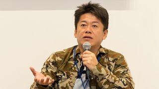 堀江貴文氏が語る「ネット・メディアの進化論」 Part2