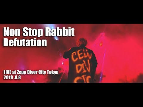 Non Stop Rabbit 『Refutation』LIVE at Zepp Diver City Tokyo 2019.8.8