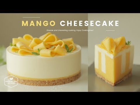 노오븐~♪ 망고 치즈케이크 만들기 : No-Bake Mango Cheesecake Recipe : マンゴーレアチーズケーキ | Cooking Tree