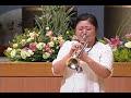 주님 다시 오실때까지 - 트럼펫.이현주  2015-09-06 [연세중앙교회 윤석전 목사]