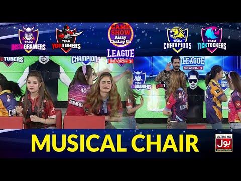 Musical Chair | Game Show Aisay Chalay Ga League Season 3 | Danish Taimoor Show