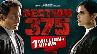 Section 375 Bollywood Movie Full Review || Akshaye Khanna, Richa Chadda