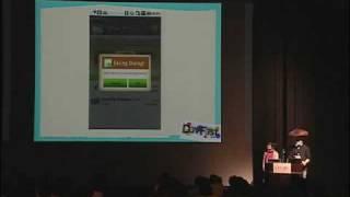 カスタム UI で Android アプリにワクワク感を加えよう: Google DevFest 2010 Japan