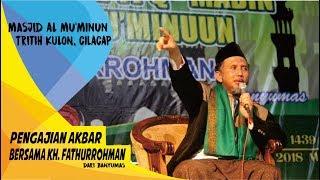 PENGAJIAN AKBAR Bersama KH. Fathurrohman - Masjid Al MU'MINUN, Tritih Kulon, CILACAP