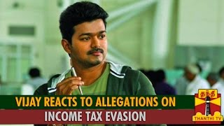 Vijay Reacts To Allegations On Income Tax Evasion Kollywood News 06/10/2015 Tamil Cinema Online