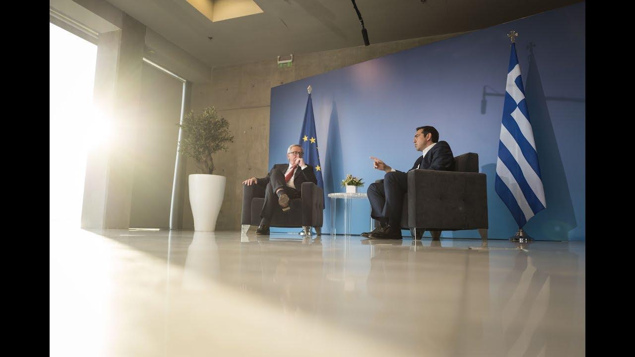 Συνάντηση με τον Πρόεδρο της Ευρωπαϊκής Επιτροπής κ. Ζαν-Κλοντ Γιούνκερ