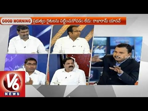 Good Morning Telangana  V6 Special Discussion on Daily News  14th April 2015