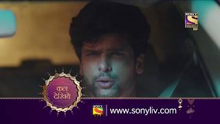 Click here to Subscribe to SetIndia Channel : https://www.youtube.com/user/setindia?sub_confirmation=1Click to watch all the episodes of Beyhadh - https://www.youtube.com/playlist?list=PLzufeTFnhupzMXKYVxLRIn56jnl62y7RpWatch the coming episode of Beyhadh to find out what happens next!About Beyhadh:-------------------------Beyhadh chronicles the lives of Maya (Jennifer), Arjun (Kushal) and Saanjh (Aneri) and how their paths cross as one of them decides to rewrite their destinies. A young business tycoon, Maya has always steered clear from relationships and is extremely guarded about her life. However, things change when she meets Arjun, a carefree and happy-go lucky aspiring photographer. Maya falls head over heels in love with him. On the other hand, Arjun's childhood best friend, Saanjh, a beautiful, loving and righteous girl, only wishes for his happiness and is the guiding light of his life. She secretly loves Arjun but has never confessed her feelings to him. What happens when Maya's love becomes so Beyhadh that it crosses all boundaries of rationality, remains to be seen.Dear Subscriber, If you are trying to view this video from a location outside India, do note this video will be made available in your territory 48 hours after its upload time.More Useful Links : * Visit us at : http://www.sonyliv.com * Like us on Facebook : http://www.facebook.com/SonyLIV * Follow us on Twitter : http://www.twitter.com/SonyLIVAlso get Sony LIV app on your mobile * Google Play - https://play.google.com/store/apps/details?id=com.msmpl.livsportsphone * ITunes - https://itunes.apple.com/us/app/liv-sports/id879341352?ls=1&mt=8