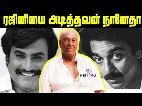 Rajinikanth's Neck Injured By Me With Silambam : Stunt Master Judo K.K Rathnam Exclusive Interview