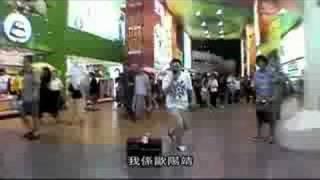 Nonton Jin 歐陽靖 '香港Superstar' MV Film Subtitle Indonesia Streaming Movie Download