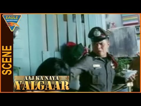 AaJ Ka Naya Yalgar Hindi Dubbed Movie || Polices Arrest To Drugs Mafia || Eagle Hindi Movies