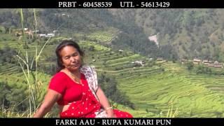Farki Aau by Rupa Kumari Pun